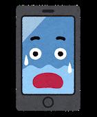 てい 追跡 ハッカー され Iphone ます に